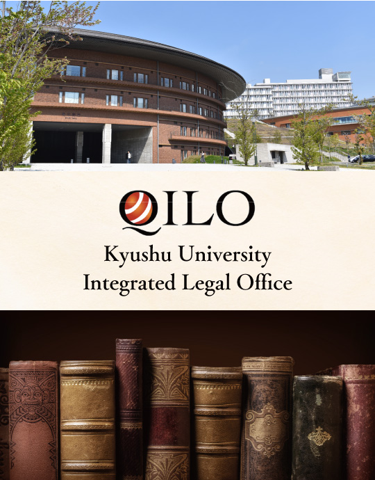Kyushu University International Legal Office