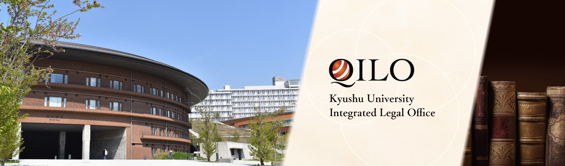 Kyushu University International Legal Office